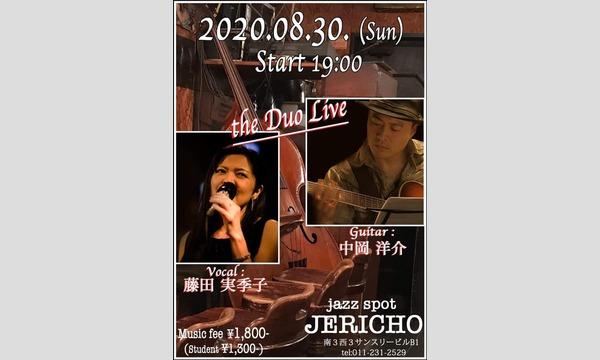 ジェリコ渋谷の8/30(日)藤田実季子(vo)デュオat JERICHOイベント