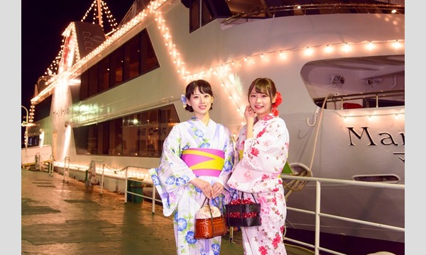 7/21(日)@赤レンガ倉庫店「横浜ゆかたクルーズ」 イベント画像3