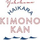 横濱ハイカラきもの館 赤レンガ倉庫店 イベント販売主画像