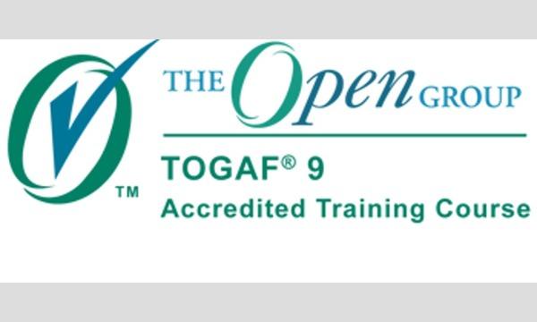 【14PDU取得可能】TOGAF︎9 Training Course: Level1 Foundation(英語) in東京イベント