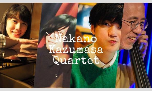 Nakano Kazumasa Quartet Live イベント画像1