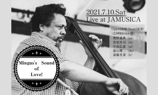 「Mingus's Sound of Love!」 イベント画像1