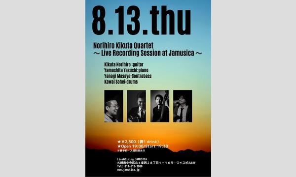 ジャムジカの「Norihiro Kikuta Quartet」イベント