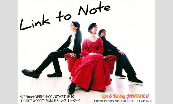 「Link to Note 」 イベント画像1