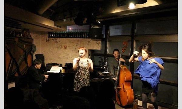 ジャムジカの「LUNA Quartet」イベント