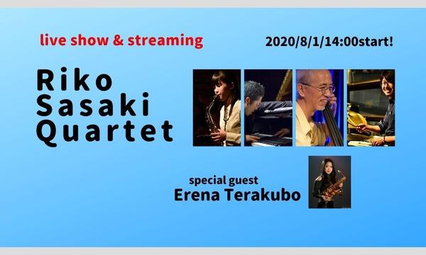 佐々木梨子 Quartet イベント画像1