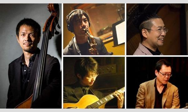 ジャムジカの柳真也〚Sunshine&Leaves〛Quintetイベント