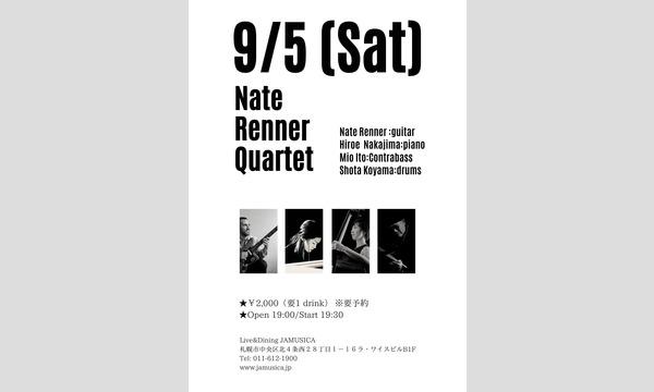 ジャムジカの「Nate Renner Quartet」イベント