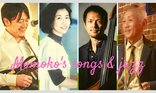 Momoko's songs & jazz @JAMUSICA イベント画像1