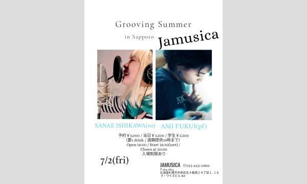 「Grooving Summer in Sapporo」 イベント画像1