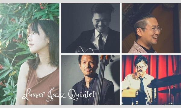 ジャムジカのLunar Jazz Quintetイベント