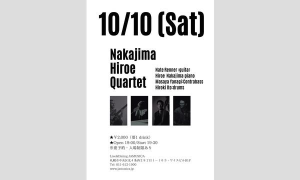 ジャムジカの「中島弘惠Quartet」イベント