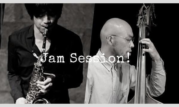 ジャムジカのJam Session!イベント