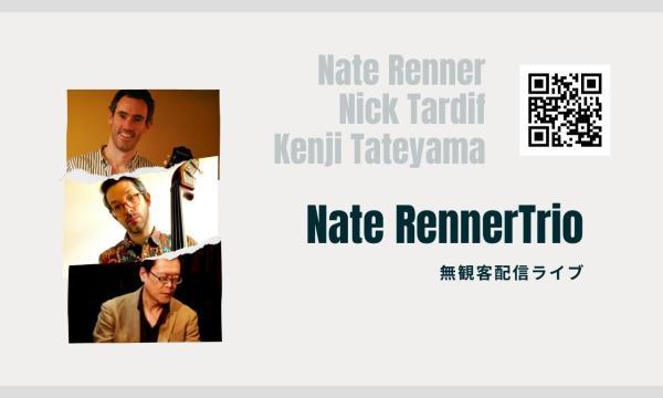 「NateRenner Trio」 イベント画像1