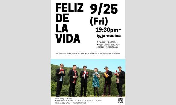 「FELIZ DE LA VIDA (フェリス・デ・ラ・ヴィーダ) 」 イベント画像1