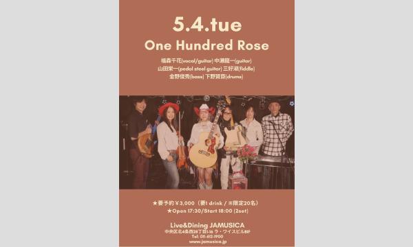 「One Hundred Rose」 イベント画像1