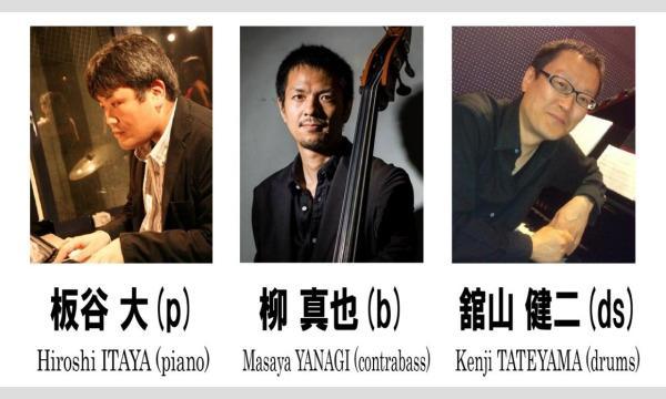 「板谷大Trio」 イベント画像1