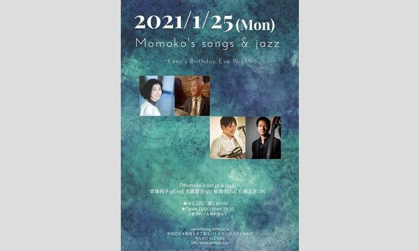 「Momoko's songs & jazz 」 イベント画像1