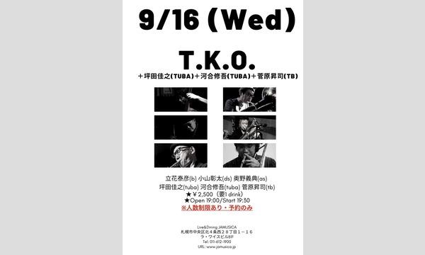 ジャムジカのTKO+イベント