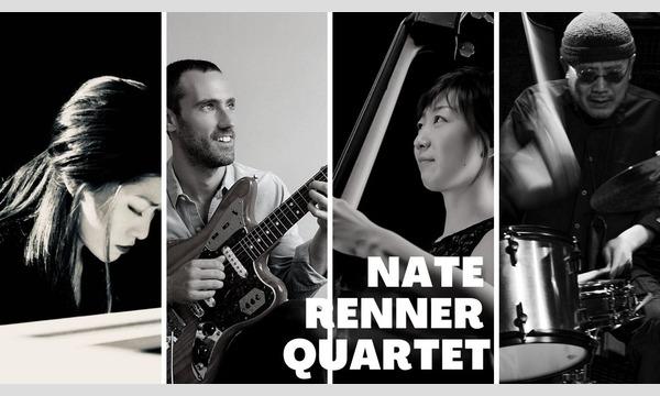 Nate Renner Quartet イベント画像1