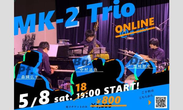 Mk-2 Trio Live