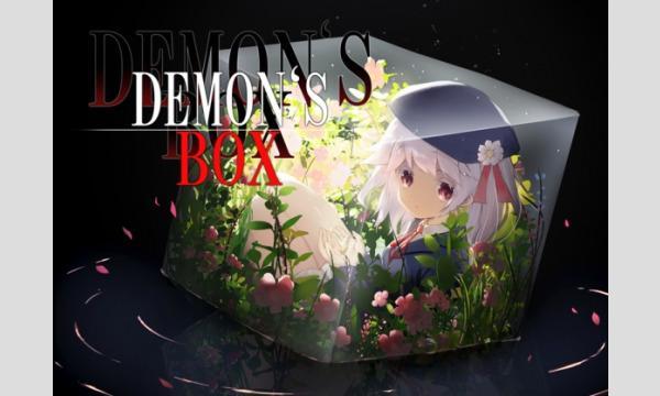 『デモンズボックス』マーダーミステリー【7月 高槻店舗公演】 イベント画像1