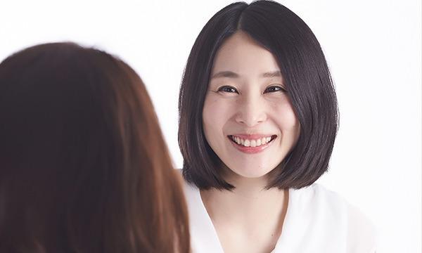 成川彩さん × 岸野令子さん オンライントーク|映画『サムジンカンパニー1995』から考える女性と労働 イベント画像2