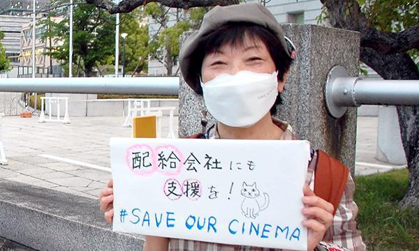 成川彩さん × 岸野令子さん オンライントーク|映画『サムジンカンパニー1995』から考える女性と労働 イベント画像3