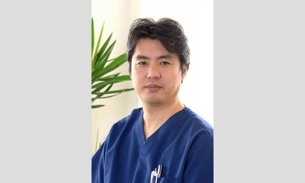 断薬・代替医療・統合医療・子宝 統合医療先進都市としての神戸 イベント画像1