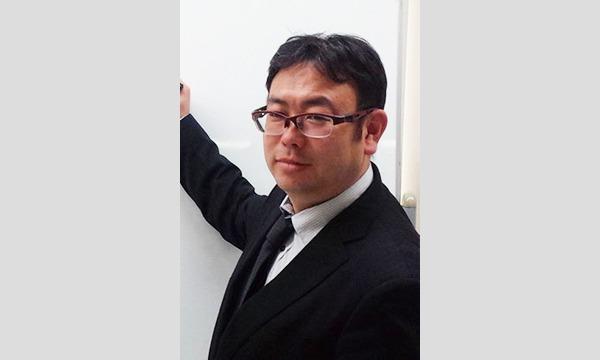Dr.内海聡氏(うつみん)講演 【医学不要論】 サツマ薬局主催 イベント画像2