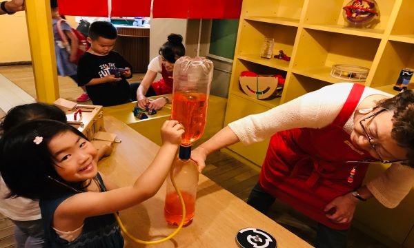 7/8(水)10-12時 東京おもちゃ美術館 入館事前予約チケット イベント画像2