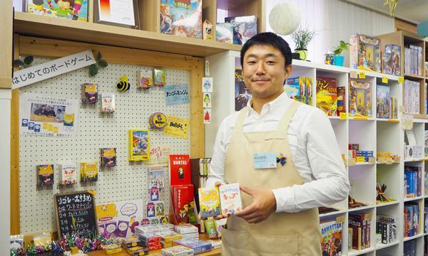 6/15(火)オンラインおもちゃゼミナール「はじめませんか?ボードゲームのある暮らし」  イベント画像1