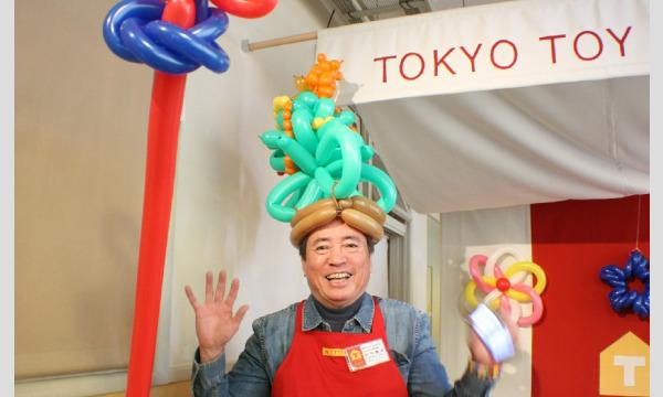 6月20日(日)オンラインおもちゃ美術館「バルーンアート」に挑戦!『かわいい子犬を作ろう!』 イベント画像1