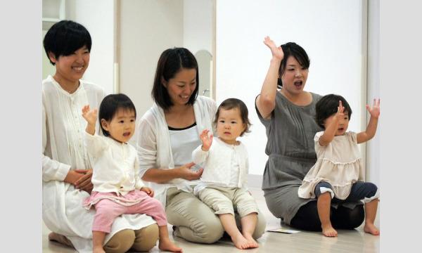 10/25~  ベビーサイン教室19期@あーと・らぼ