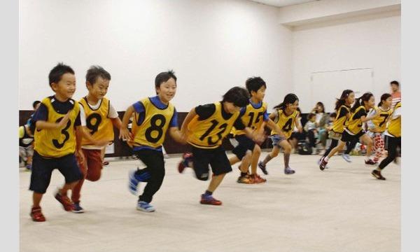 5/1(火)サッポロファクトリー かけっこ・サッカーフィジカル教室 イベント画像1