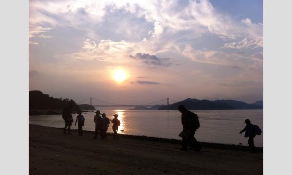 無人島!二名良日の夏のツリーハウスづくりワークキャンプ2019 イベント画像2