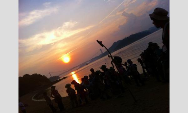 関西アウトドアーズスクールの二名良日のGW無人島合宿ワークキャンプ2021イベント