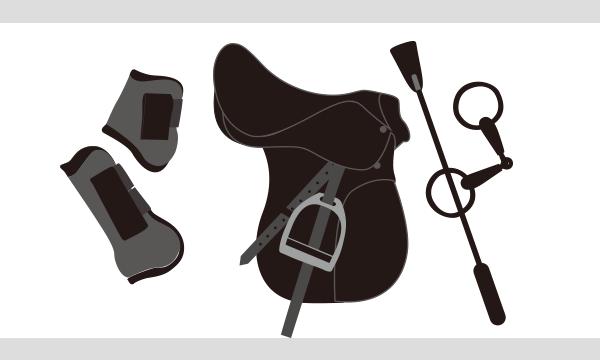 1/21(日) 第2回Horse Messe(ホースメッセ)特別講習会 馬具講座~馬に適した馬具の選び方~講師 秋田政司 イベント画像2