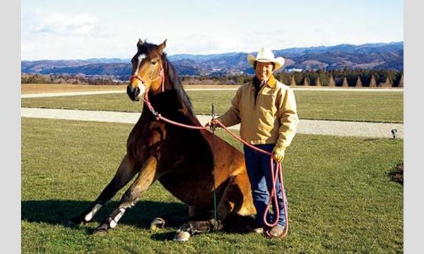 第3回Horse Messe(ホースメッセ)第3会場 グランドワーク実演講座 講師:宮田朋典氏 イベント画像2