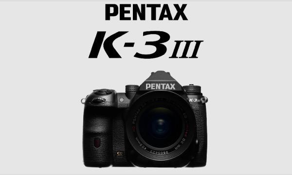 横浜中華街エリア撮影会Pentax K-3 Mark III発売記念ペンタキシアン感謝デー イベント画像1