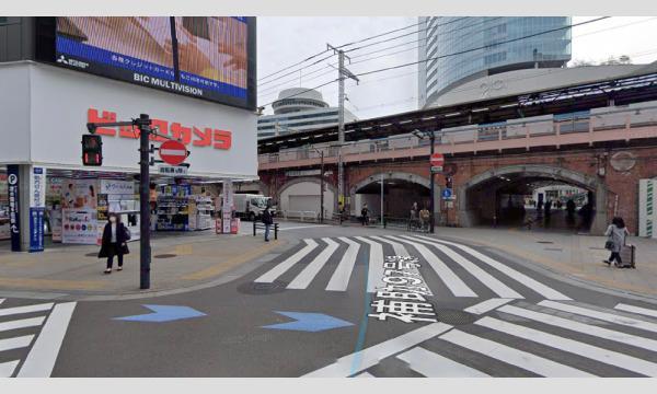 有楽町エリア イベント画像1