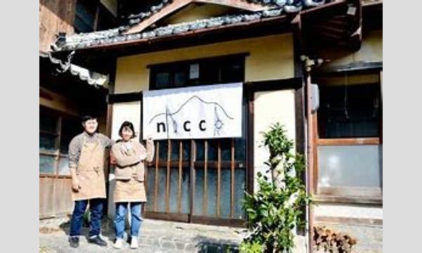 【KOUJIYA×nicco】niccoのニッコニコの角打ち イベント画像1