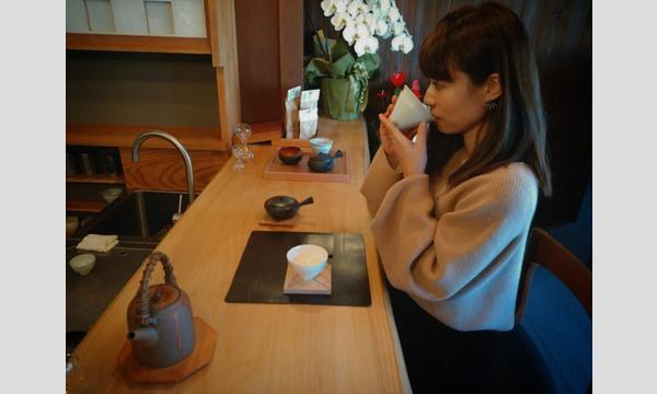 HITOKOMA Vol.3 お茶とピクニックの1コマ イベント画像3