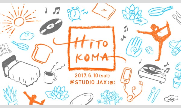 HITOKOMA(Yahoo IDなし版) in東京イベント