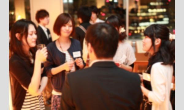 【こるく】9月30日(日) 夕の部:東京ワイン会(独身限定)ワイン・日本酒、そして美味しいデーツを堪能しましょう(^^) イベント画像1