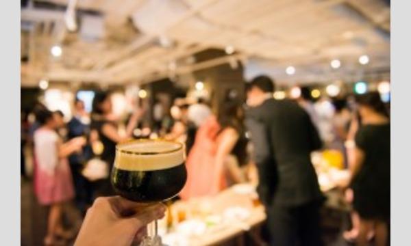 【こるく】9月30日(日) 夕の部:東京ワイン会(独身限定)ワイン・日本酒、そして美味しいデーツを堪能しましょう(^^) イベント画像2