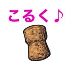 東京ワイン会 こるく イベント販売主画像