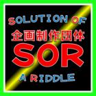 企画制作学生団体 SORのイベント
