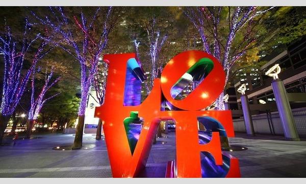 「2017年度日本語教育能力検定試験」★合格の喜びを共に祝う会 in東京イベント