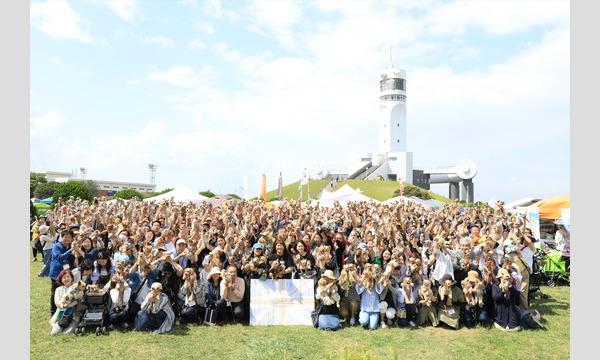 ヨーキーフェス2020 イベント画像1